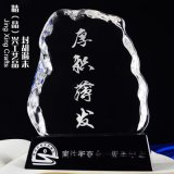 水晶冰山奖牌 广州企业单位员工表彰水晶纪念品