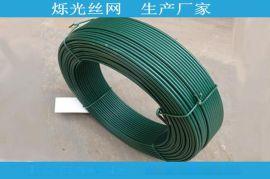 包塑丝经 全国销售**包塑丝 PVC绿色包塑铁线