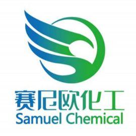 锌试剂 沈阳现货 批发零售 品质保证
