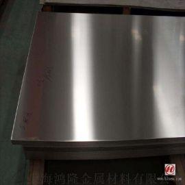 供应304不锈钢卷板 8K镜面抛光油膜拉丝覆膜真空镀钛精密分条卷带