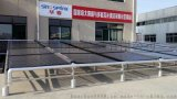 """""""太陽能+空氣能""""採暖方案在辦公樓項目的應用"""
