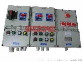 BXMD51系列防爆配电箱