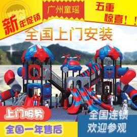 滑梯、儿童游乐场滑梯、户外滑梯、室外滑梯、大型滑梯