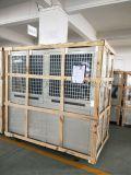 天维宝乐20匹V型空气能热泵热水器,中央热水设备