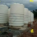 富航 15立方外加劑塑料桶