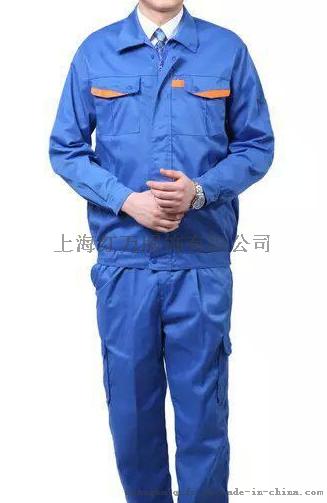 上海红万 工作服定制 加工 生产