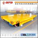 专业制造加工北京赛车轨道运输平板车顶盖举升蓄电池穿梭车