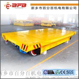 专业制造加工设备轨道运输平板车顶盖举升蓄电池穿梭车