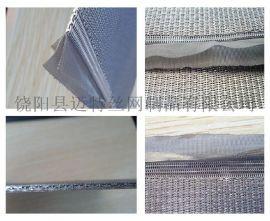 烧结网 特殊屏蔽网 机油专用过滤网 2um 3um 5um过滤网