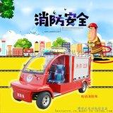 電動消防車|2座電動消防車BD6021XF