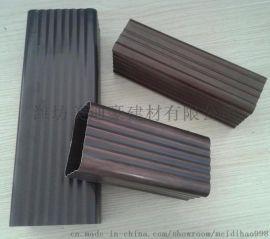 厂家直销K型别墅铝合金天沟 PVC金属檐沟排水系统