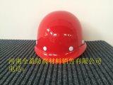 林盾玻璃钢安全帽 防砸安全帽 内衬旋钮式调节