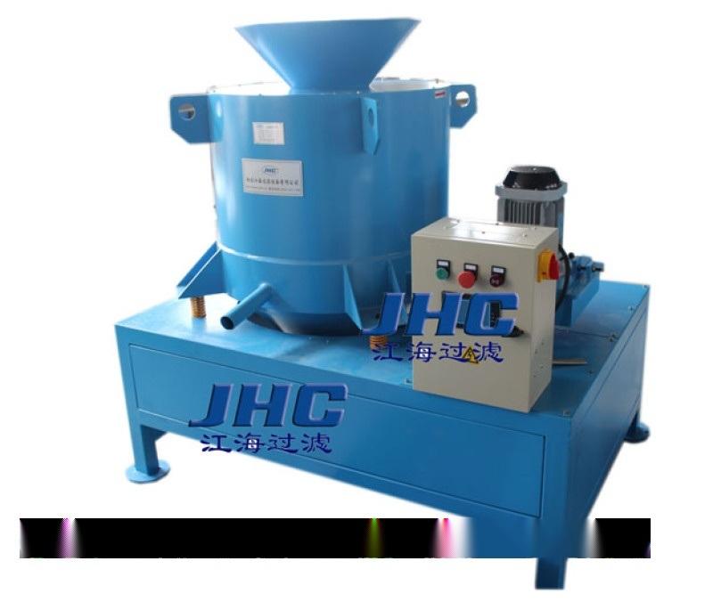 煙臺江海過濾(格潤環保)專業製造金屬屑甩幹脫油機