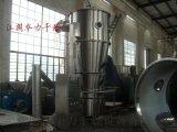 淀粉压力喷雾干燥造粒机,调味料压力喷雾干燥造粒机