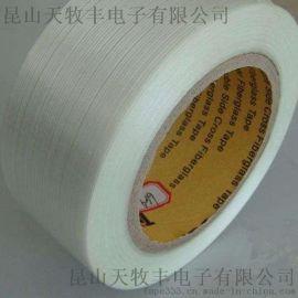 高温玻璃布胶带 聚酰亚胺胶带