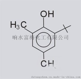 厂家直销优惠供应抗氧剂AO30