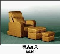 沐足椅 (A640#)