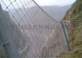 被动边坡防护网_被动防护网_RX050被动防护网