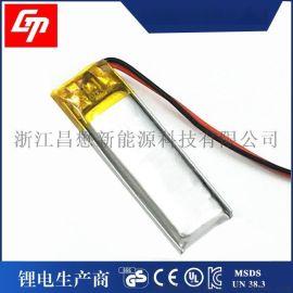 301030-70mAh 聚合物锂电池蓝牙耳机mp3蓝牙智能手环手表3D眼镜腕表