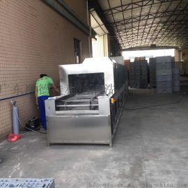 物料中转箱清洗机 塑料胶箱自动清洗风干机生产厂家 专业定做