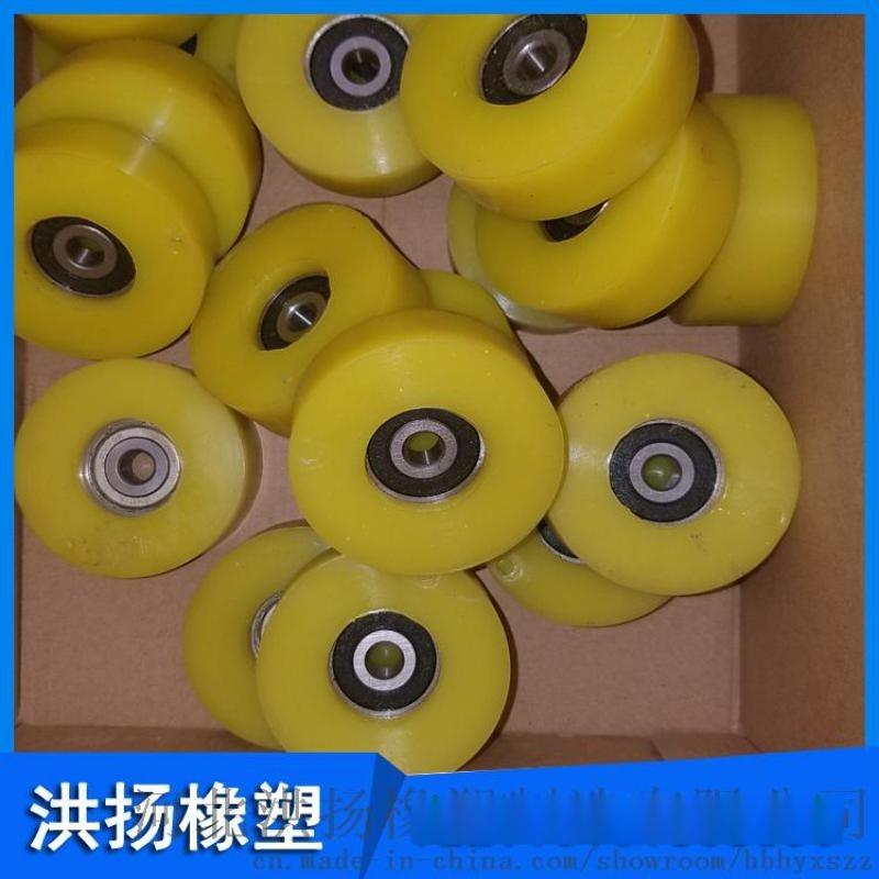 聚氨酯包軸承滾輪 聚氨酯包膠輪
