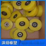 聚氨酯包轴承滚轮 聚氨酯包胶轮