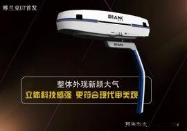 洗车机器人U7自动化洗车模式