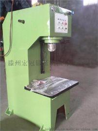 数字教学试验机单柱油压机PLC数字单臂液压机利用三面空间加长液压缸行程