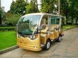 山東綠通LT-S8+3電動觀光車