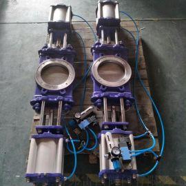 DN150双气动插板阀 DN200气动双插板阀PZ673H-16P浆液阀