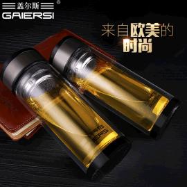 盖尔斯 双层隔热 高温防爆 广告礼品 高硼玻璃杯