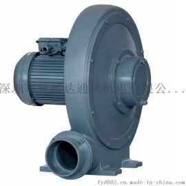 供应CX-125塑料机械配套铝合金中压风机 透浦式离心风机