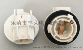 206后雾灯座 转向灯 仪表灯指示灯灯泡座 接插件