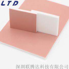 带矽胶布绝缘导热片 防震抗刺穿导热硅胶片电动感应门导热硅胶片