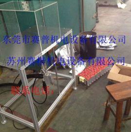 厂家** 热熔胶分装机 pur快速分装热熔胶