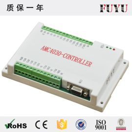 FUYU三轴运动控制器可编程AMC4030步进电机分段运动往返控制器