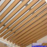 鋁圓管 木紋鋁圓管吊頂 成都鋁圓管報價