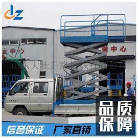 车载式液压升降机械 车载式铝合金液压升降平台