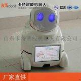 小优机器人参数 LCD屏TP触摸屏 多功能小优机器人