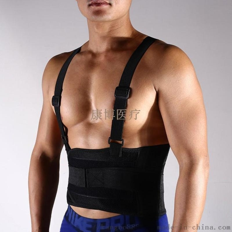 工作护腰带 医用腰围固定带