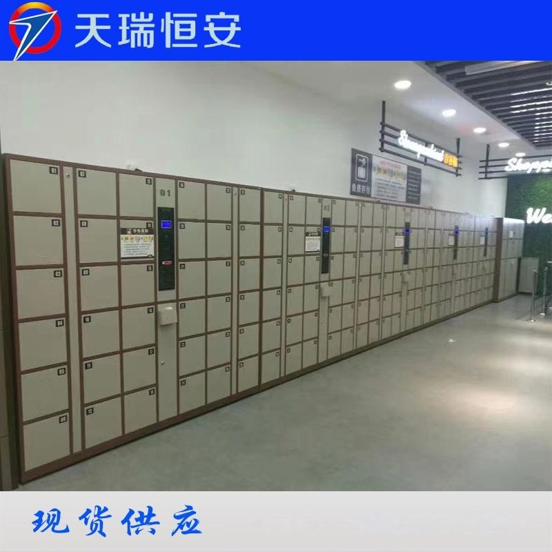 超市条码存包柜 智能条形码寄存柜 储物柜