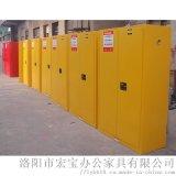 学校实验室化学品柜-危化品寄存柜-储物柜厂家