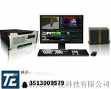TCVIDEO PRO ONE工控式網路直播一體機