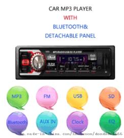 现货OEM 汽车点烟器 MP3 车载蓝牙播放器 车载MP3蓝牙 导航仪