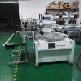 温州自动下料带流水线转盘丝网印刷机