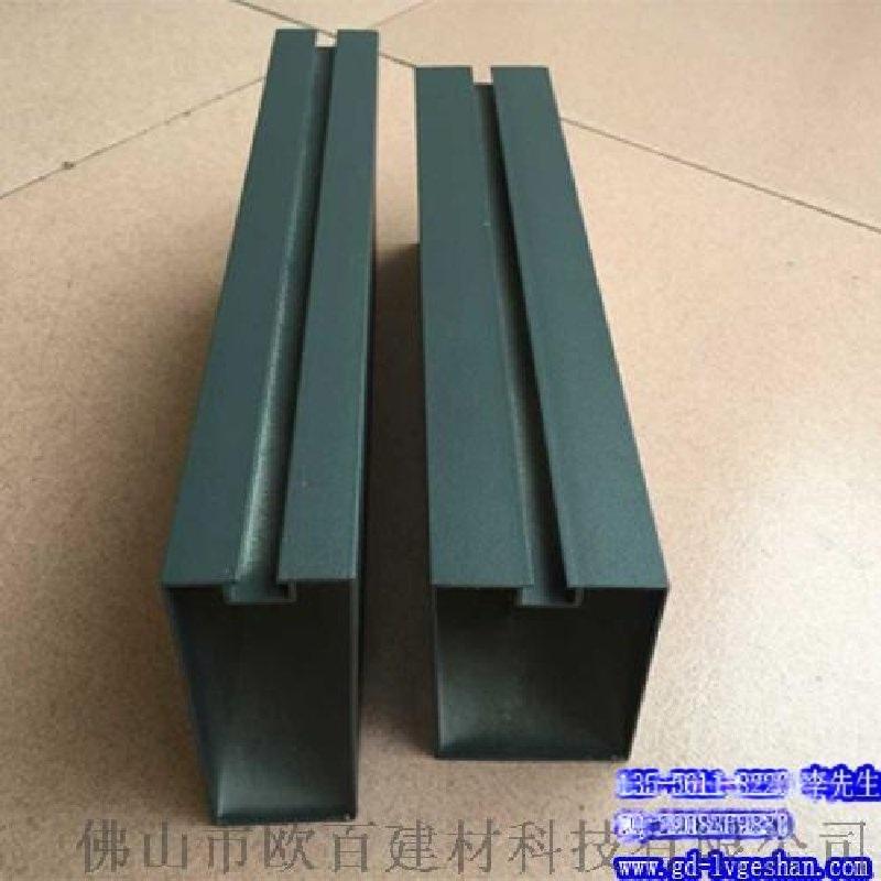 洛阳型材铝方通价格 凹槽铝方管规格 80x30木纹铝方通 方管铝型材厂家