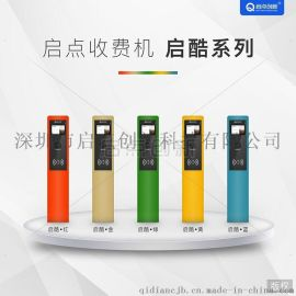 上海大型儿童游乐场刷卡机,启酷儿童游乐场IC收费机,专业儿童游乐场一卡通厂家安装