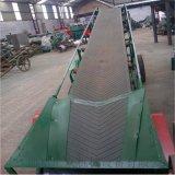 稳定性强皮带输送机 带宽600型长12米皮带输送机
