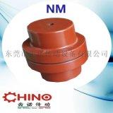 齒諾NM橡膠中間聯軸器