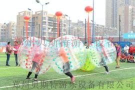 广西桂林趣味比赛道具器材专业厂家一对一定做
